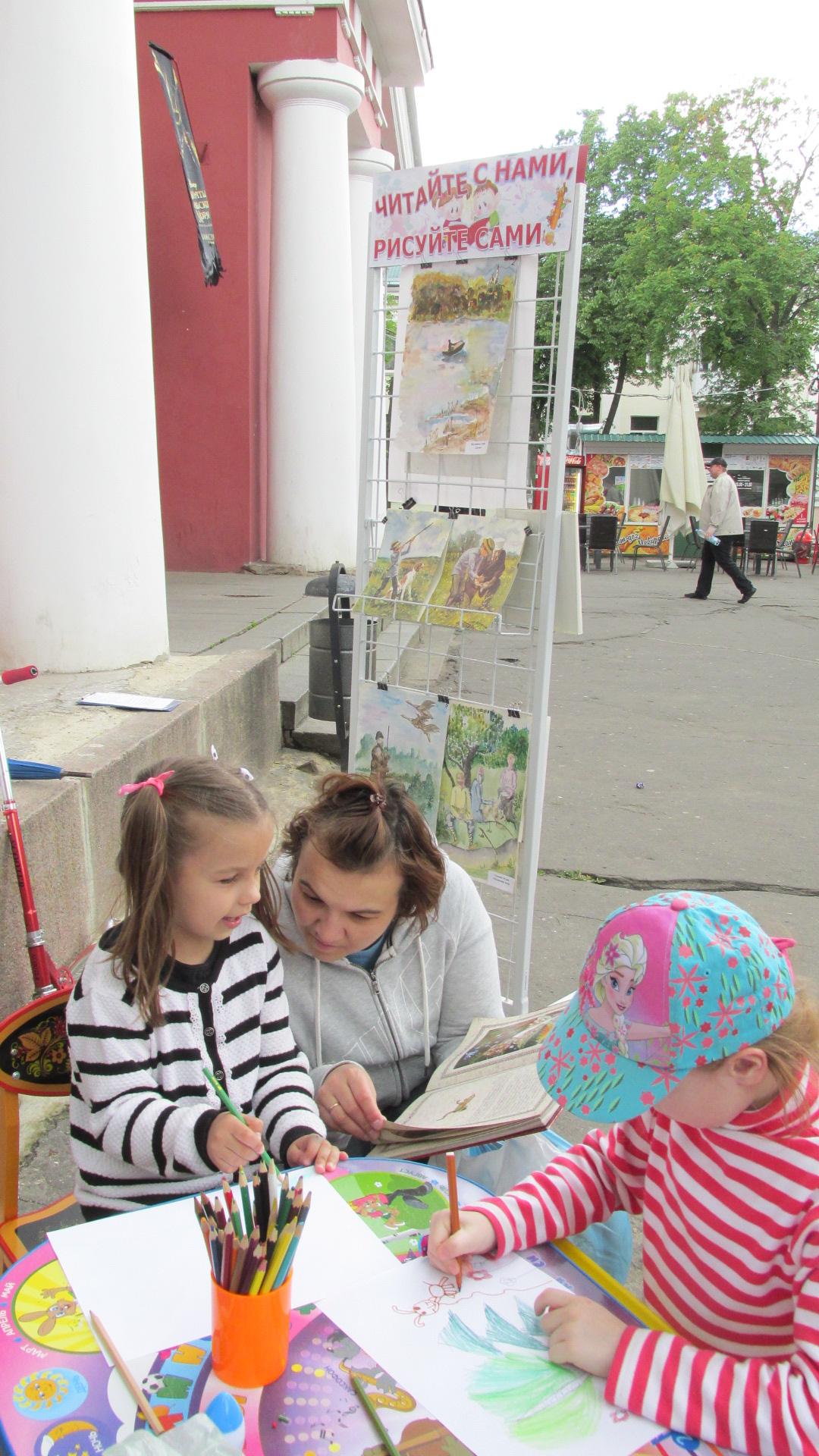 Фестиваль «Мода на русское»